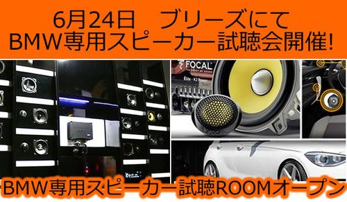 624_blog1