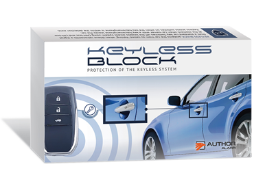 keylessblock[1]