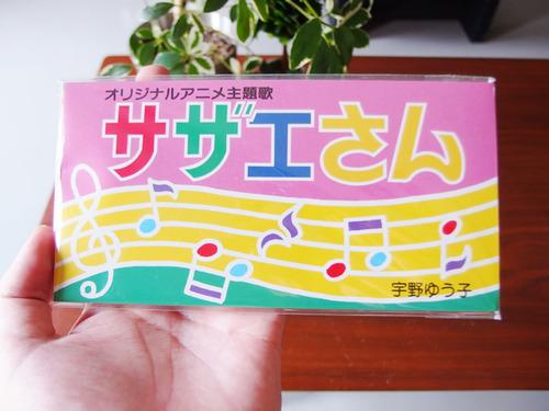 ���������� ����CD