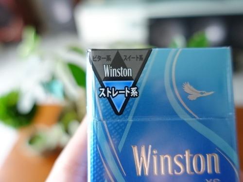Winston XS ボックス