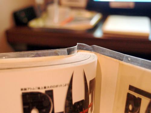 透明ブックカバー