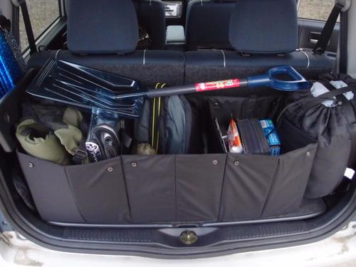 車用収納ボックス