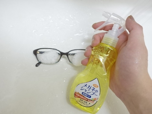 メガネのシャンプー