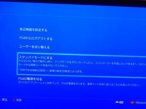 PS4 �����������