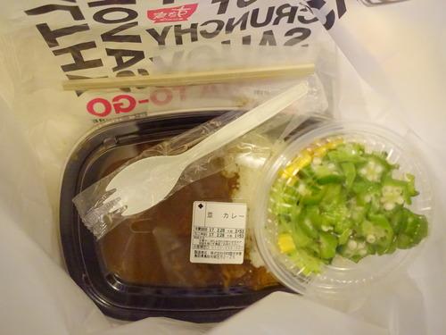 すき家 カレー オクラサラダ