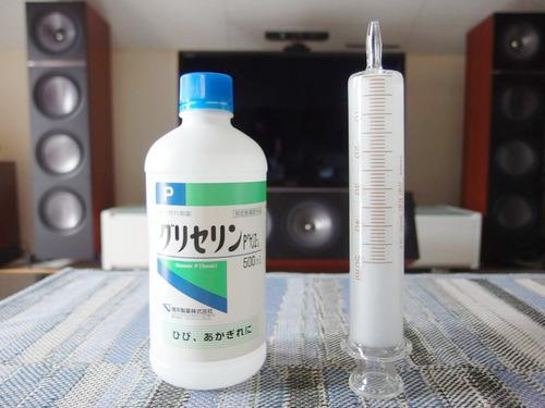 ガラス製浣腸器