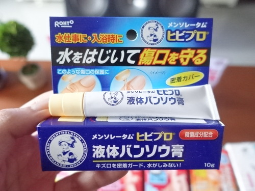 メンソレータム 液体バンソウ膏