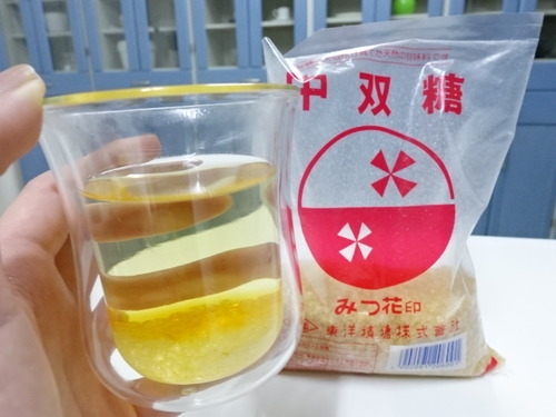 中双糖(ザラメ)のお湯割り