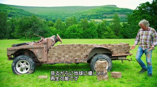 グランドツアー 環境に優しい車
