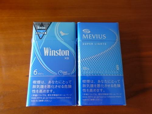 メビウス Winston