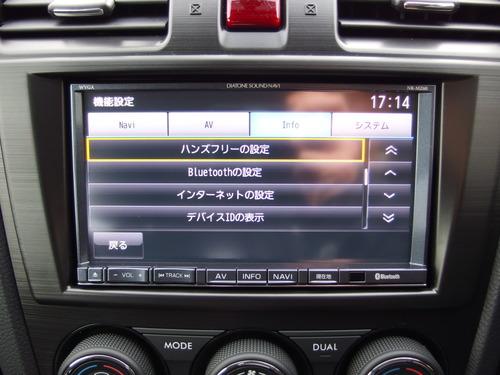 Bluetooth 設定