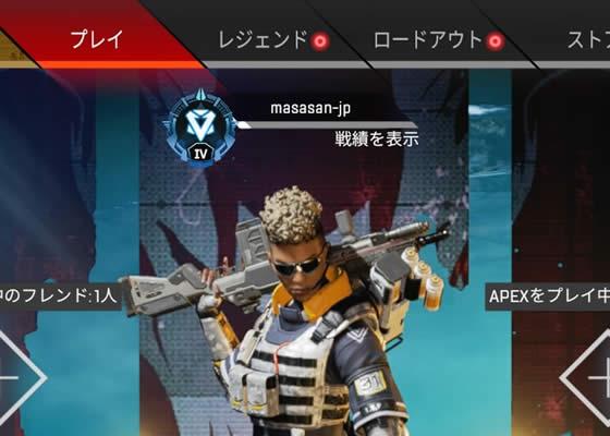 Apex Legends ランク:ダイアモンド