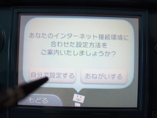 3DS ̵��LAN��³����