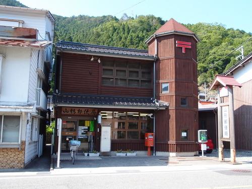恋山形駅近くの郵便局