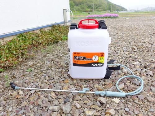 電池式除草剤散布機