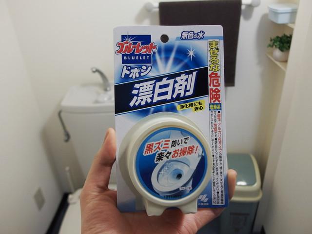 トイレ タンク 洗剤