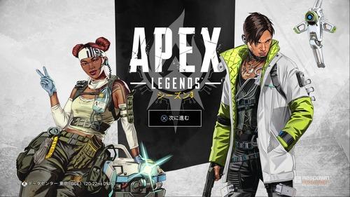 Apex Legends_20191004134105