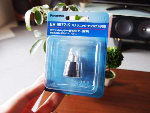 Panasonic ER 9972-K