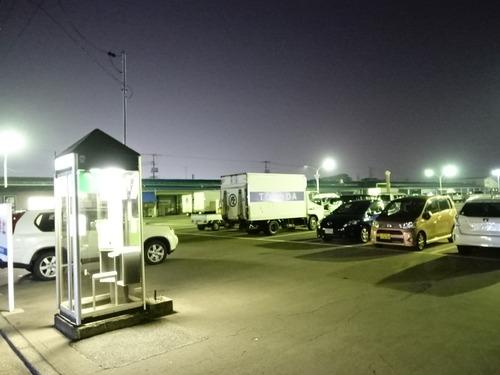 鳥取市役所 公設地方卸売市場