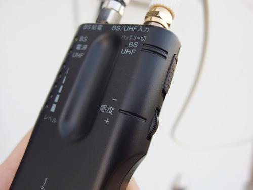 電波チェッカー(インジケーター)