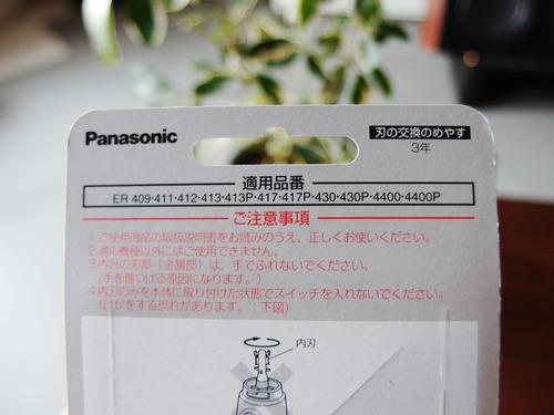 Panasonic ɡ�ӥ��å��� �ؿ�