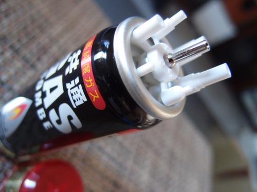 ガスライター用ボンベ