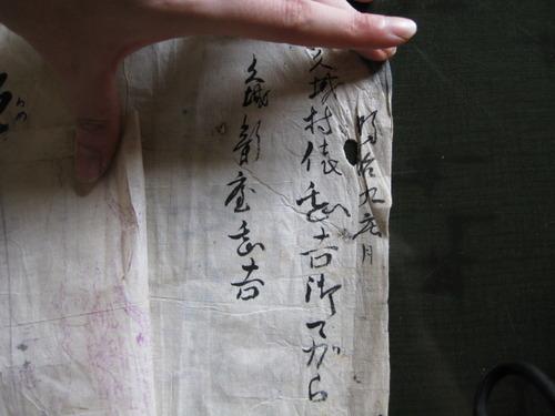 明治の書体