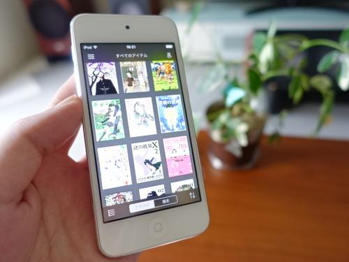 Kindle スマートフォン