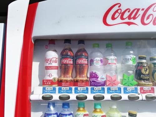 コカ・コーラ 特定保健用食品