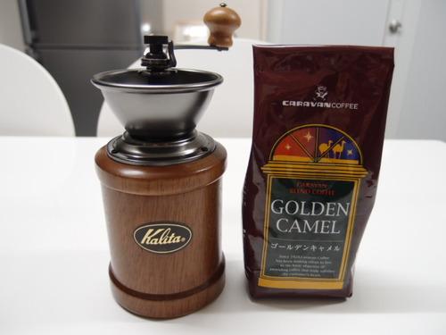 Amazonオリジナル マグカップ コーヒー豆