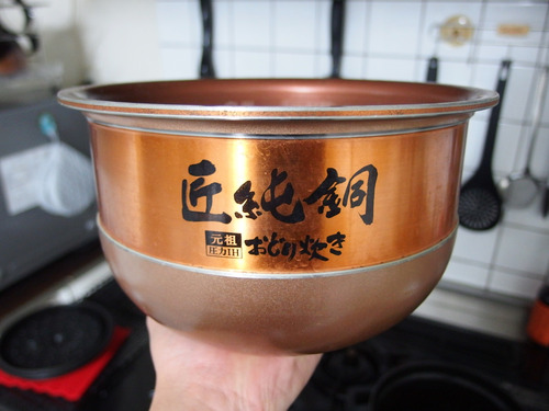 SANYO 銅釜 炊飯器