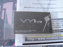 VOCALOID3 アロマ付きカード