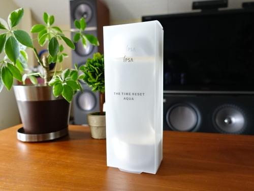 IPSA 化粧水