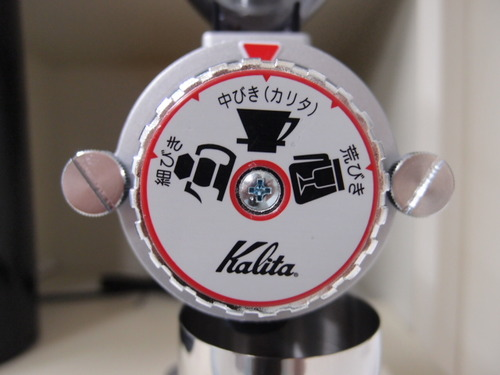 Kalita �ʥ������åȥߥ� �������