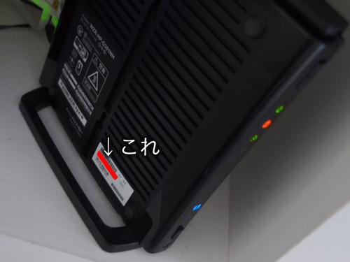 【PS4】Wi-Fi・無線LANの接続設定方法(パスワード)   鳥取の社長 ...