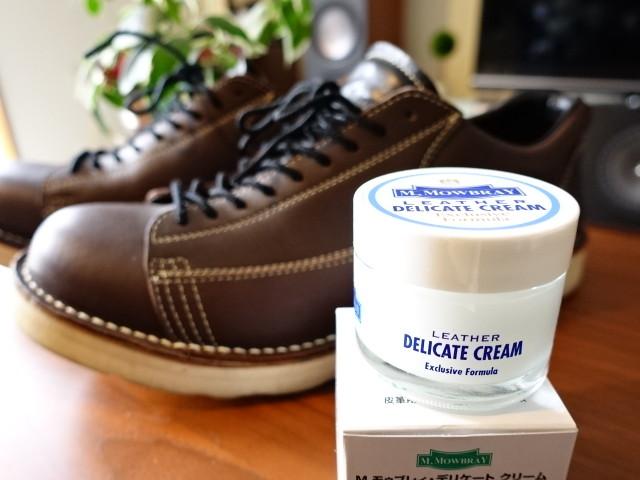 革靴 保湿クリーム