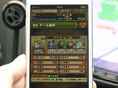 iPod touch パズドラ
