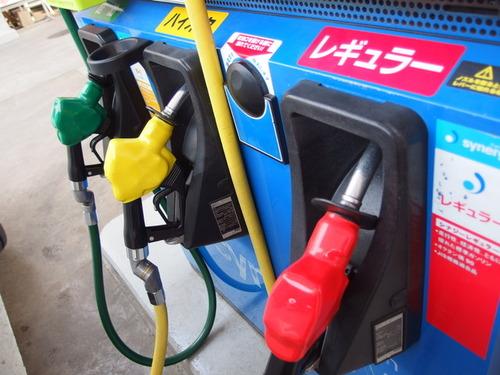 ノズル 給油