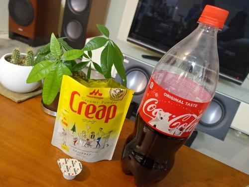 コーラ クリープ
