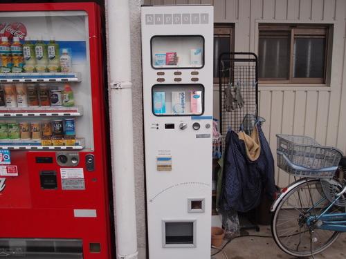 コンドーム 自動販売機