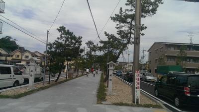 IMAG3201