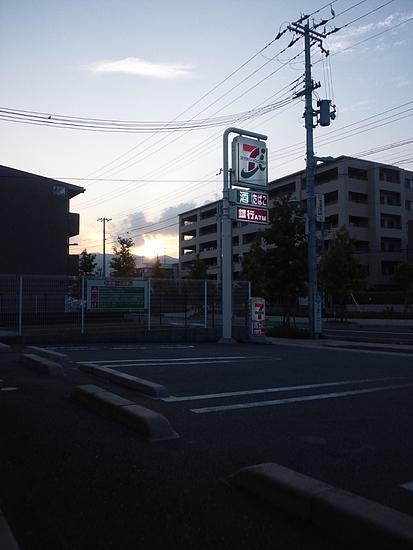 TS3S0007