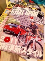 サイクルスポーツ7月号!