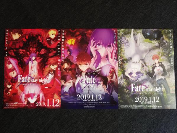 Fate HF 2章-012