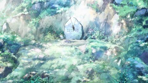 [Readygo]Image 2016-04-01 22-09-53