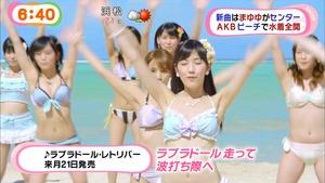 jp_wp-content_uploads_2014_04_140422e_0008