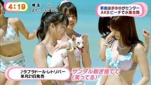 jp_wp-content_uploads_2014_04_140422e_0002