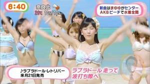 jp_wp-content_uploads_2014_04_140422e_0007-580x326