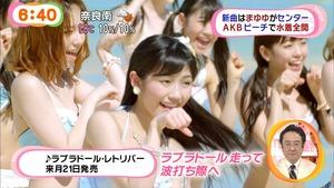 jp_wp-content_uploads_2014_04_140422e_0011