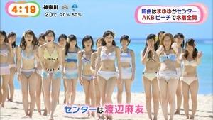 jp_wp-content_uploads_2014_04_140422e_0003-580x326